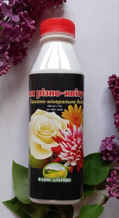 Для разно-цветущих. Экстракт биогумуса 0,5 л