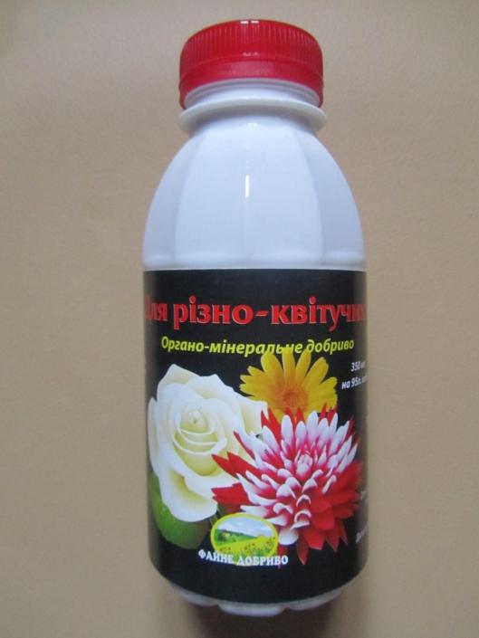 Для різно-квітучих. Екстракт біогумусу 0,350 л