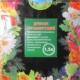 Дренаж керамзитовый 1,5л