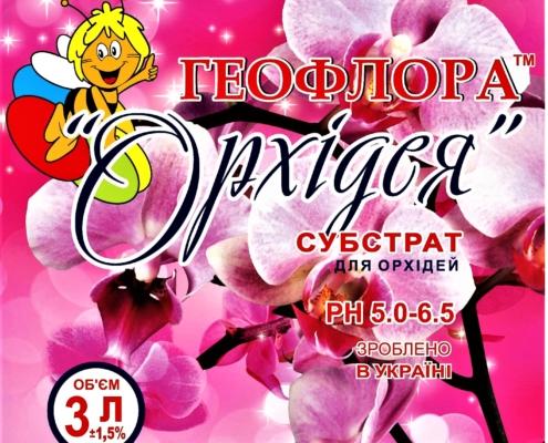 Грунт для орхидей 3л